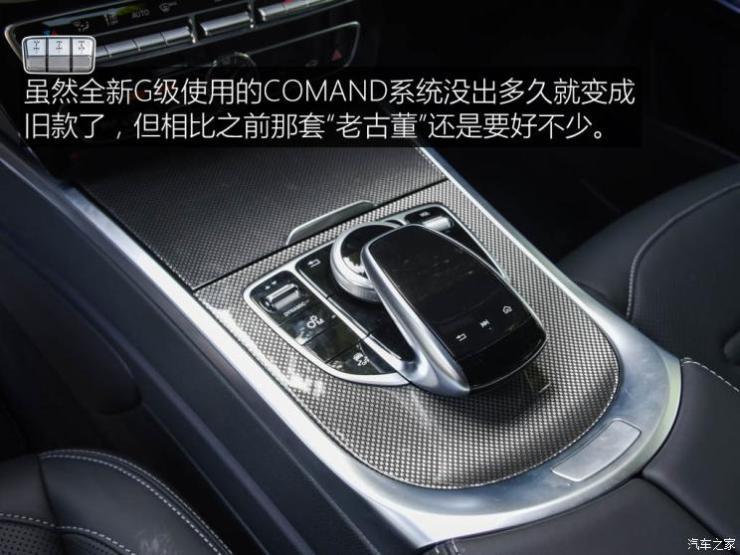 奔驰(进口) 奔驰G级 2019款 G 500
