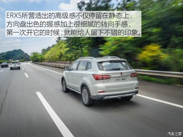 上汽集团 荣威RX5新能源 2017款 ERX5 EV400 电动互联至尊版