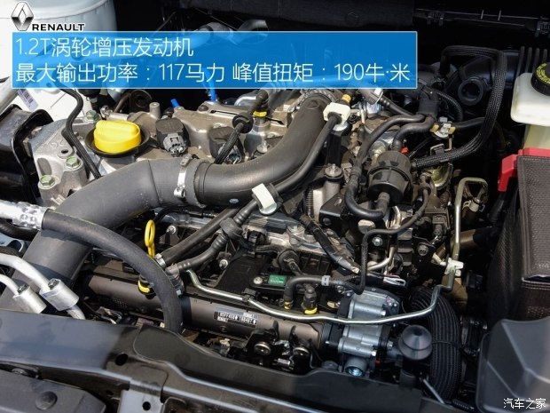 东风雷诺 科雷嘉 2017款 1.2T 两驱时尚版
