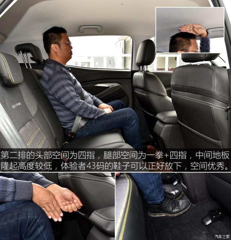 上汽通用五菱 宝骏RS-3 2020款 基本型