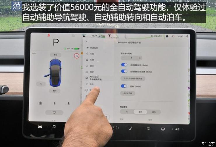 特斯拉(进口) Model 3(进口) 2019款 Performance高性能全轮驱动版