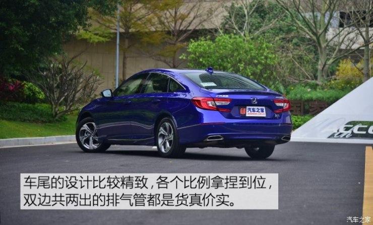 广汽本田 雅阁 2018款 260TURBO 旗舰版