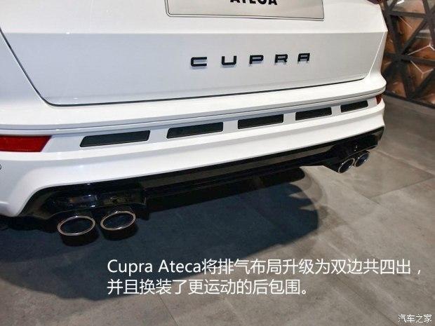 西雅特 Cupra Ateca 2018款 基本型