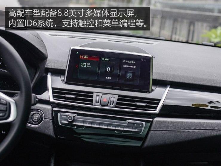 华晨宝马 宝马2系旅行车 2018款 220i 豪华套装