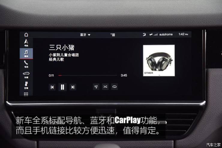 保时捷 Cayenne 2018款 Cayenne S 2.9T