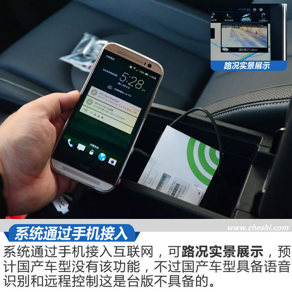 全景影像OUT这款车能够透视 纳智捷U5 SUV试驾-图8