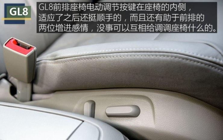 上汽通用别克 别克GL8 2017款 25S 尊贵型