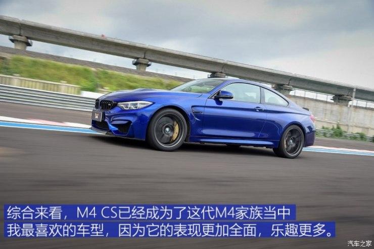 宝马M 宝马M4 2018款 M4 CS
