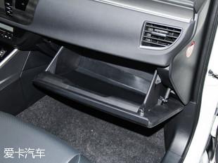 广汽丰田2016款雷凌 双擎