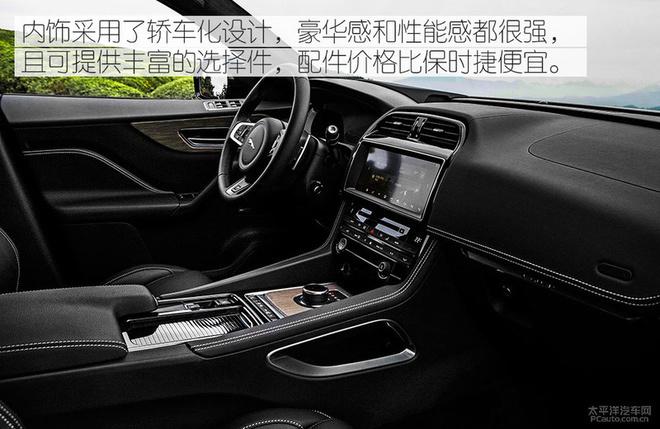 试驾新款捷豹F-PACE 2.0T