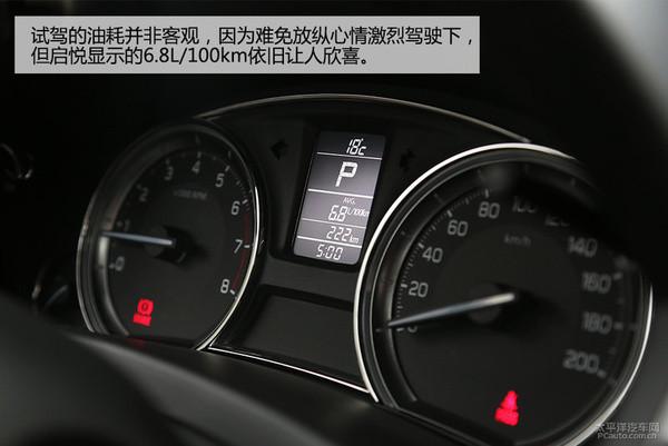 悦人耳目 试驾长安铃木启悦尊享型 6AT