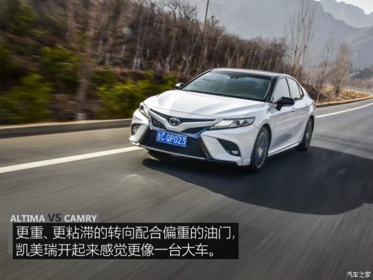 广汽丰田 凯美瑞 2018款 2.0S 锋尚版