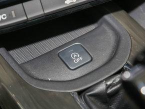 不窜就不栽跟头 15万自吸发动机+CVT组合的SUV-图17