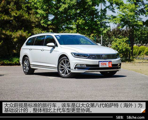 新沃尔沃V60颜值爆表 看豪华旅行车推荐
