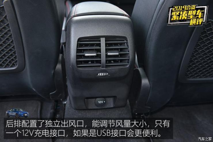 长安福特 福克斯 2019款 三厢 EcoBoost 180 自动ST Line