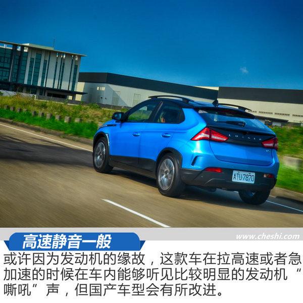 全景影像OUT这款车能够透视 纳智捷U5 SUV试驾-图7