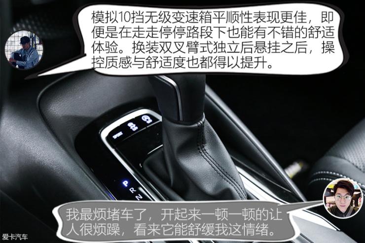 广汽丰田2019款雷凌变速箱