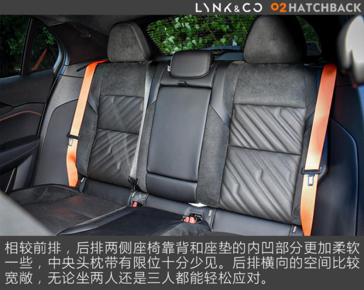 领克02 Hatchback全面测试 - 空间
