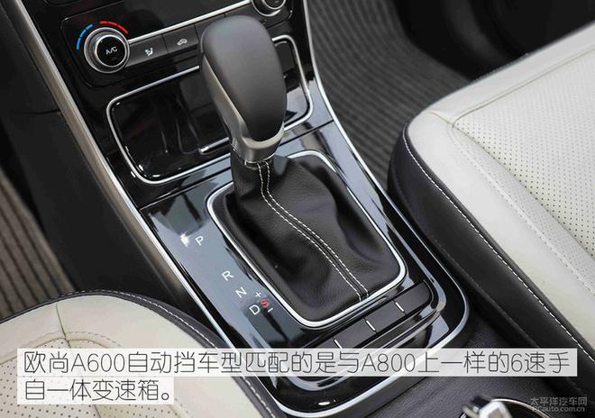 全新长安欧尚A600实拍 亲民产品配置高