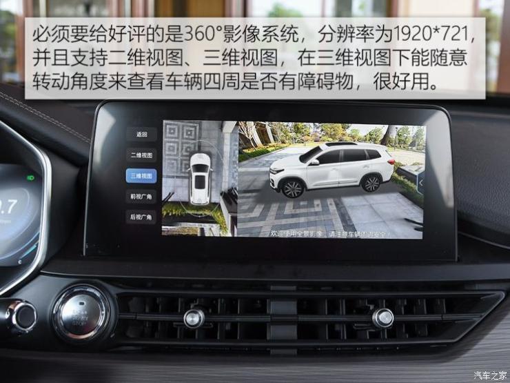 奇瑞汽车 瑞虎8 2019款 1.6TGDI 自动尊贵型 5座