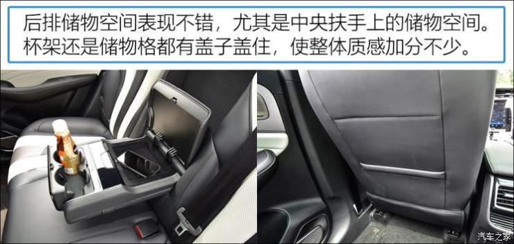 上汽集团 荣威RX5 MAX 2019款 基本型