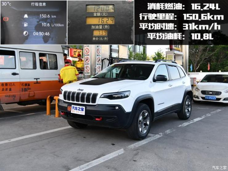 广汽菲克Jeep 自由光 2019款 2.0T 四驱高性能旗舰版