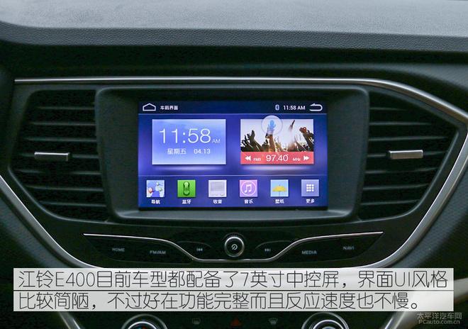 纯电SUV又添新军 试驾江铃E400悦动型