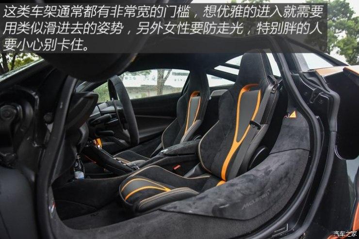 迈凯伦 迈凯伦720S 2019款 4.0T Coupe