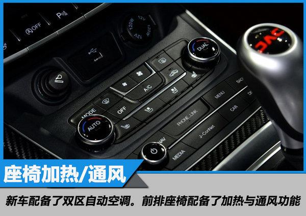 解读升级要素 实拍江淮2018款瑞风S7运动版-图5