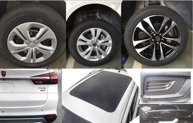 小号荣威RX5?曝荣威紧凑型SUV RX3申报图