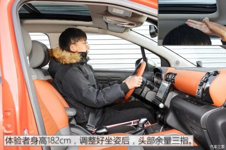 东风雪铁龙 云逸 C4 AIRCROSS 2018款 350THP 自动互联网逸臻版