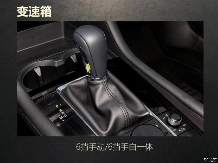 长安马自达 马自达3 Axela昂克赛拉 2020款 2.0L 自动质尊版
