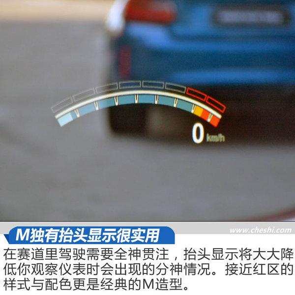 宝马M嘉年华上海站 不让舞动但依旧很躁动-图5