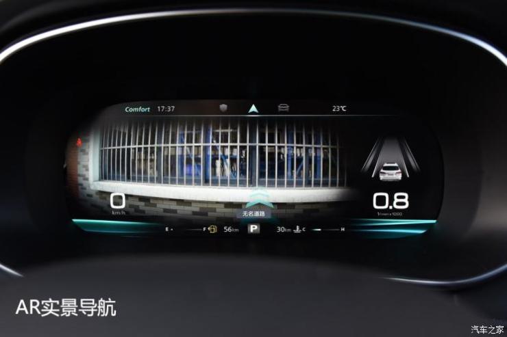 上汽集团 荣威RX5 MAX 2019款 300TGI 自动智能座舱豪华版