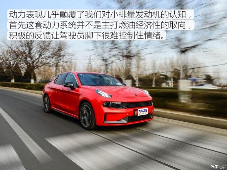 领克 领克03 2018款 1.5TD DCT型Pro版 国V
