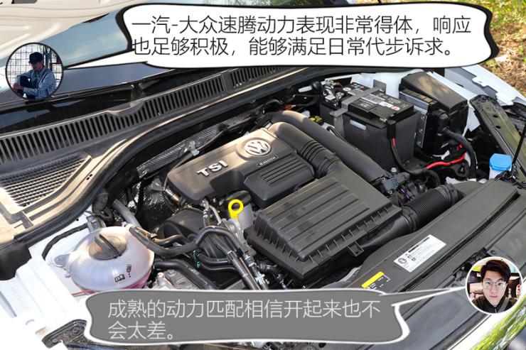 2019款一汽-大众速腾200TSI自动舒适型发动机