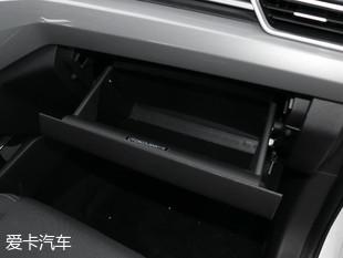 天津一汽2018款骏派A50