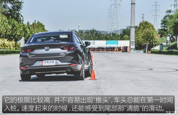 长安马自达 马自达3 昂克赛拉 2020款 2.0L 自动质豪版