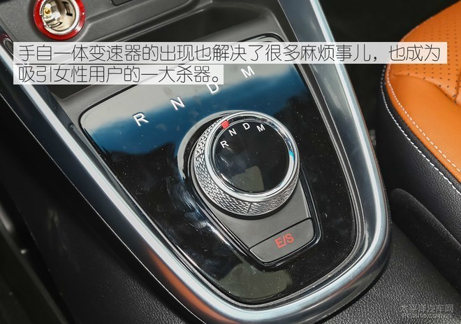 宝骏510购车手册 自动时尚型最具性价比