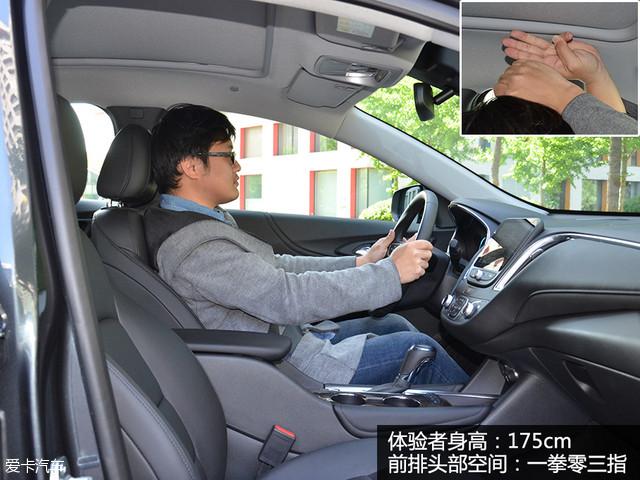 迈锐宝XL锐尊版2016北京车展静评
