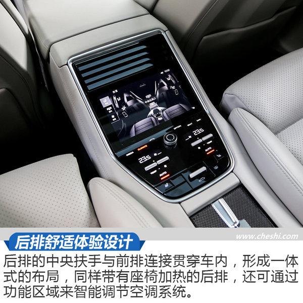 911也能当买菜车?试驾全新Panamera 4S 2.9T-图6