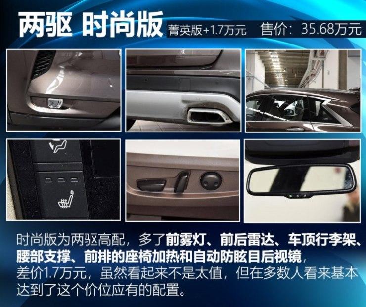 东风英菲尼迪 英菲尼迪QX50 2018款 2.0T 四驱旗舰版