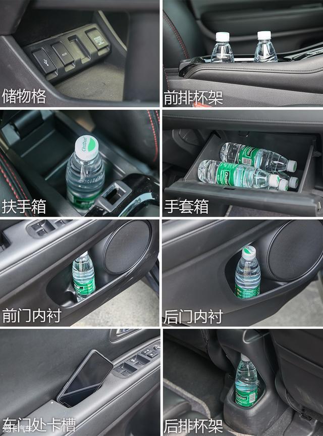 东风启辰2019款启辰T60