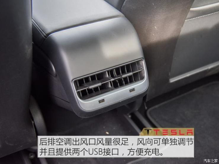 特斯拉 Model 3 2019款 Performance高性能全轮驱动版
