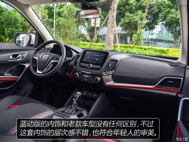 长安汽车 长安CS55 2018款 1.5T 自动蓝动型