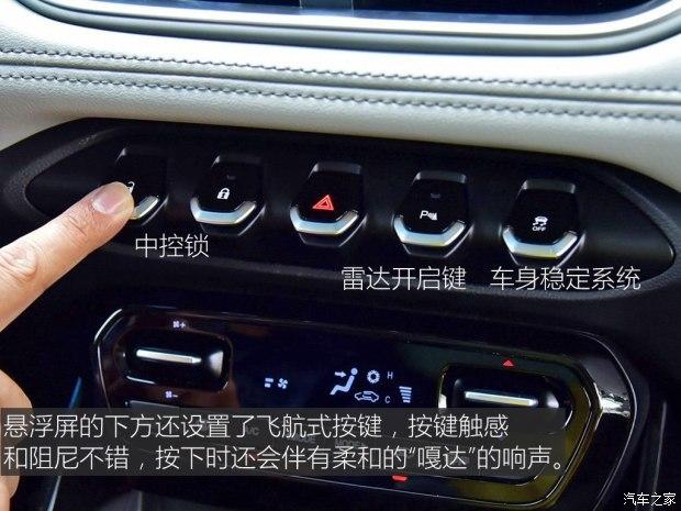 上汽通用五菱 宝骏530 2018款 1.5T 手动基本型