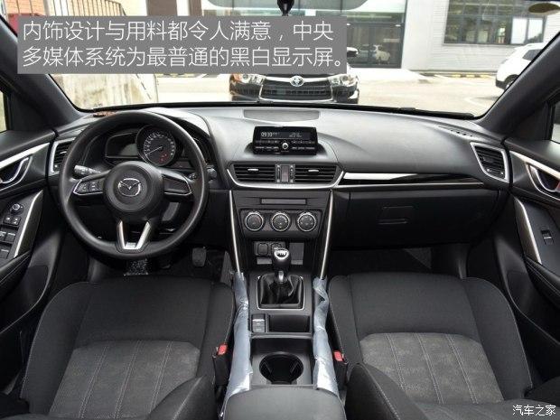一汽马自达 马自达CX-4 2018款  2.0L 手动两驱蓝天活力版
