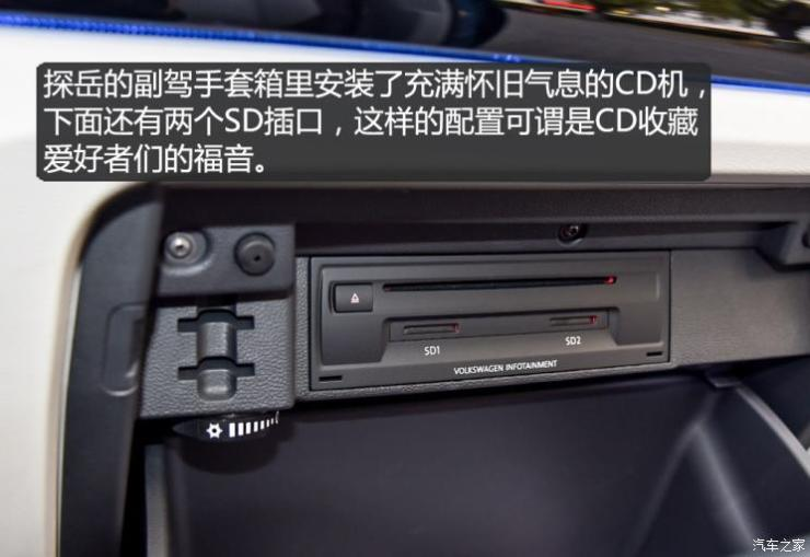 一汽-大众 探岳 2019款 380TSI 四驱旗舰型