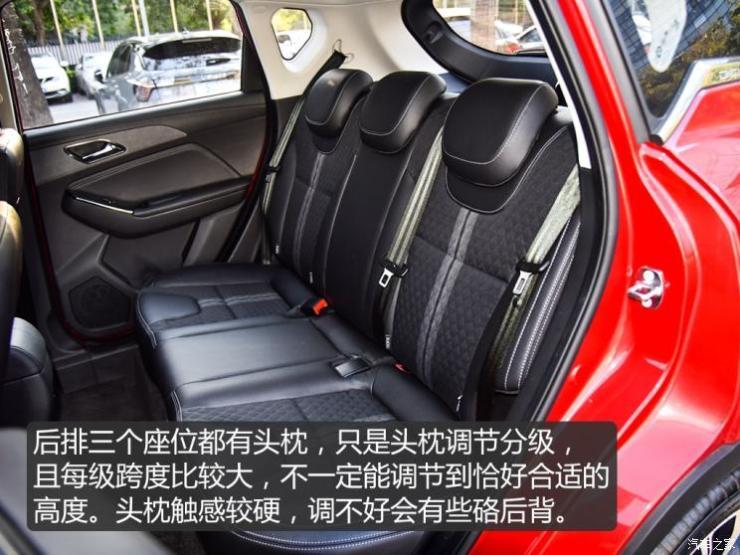 北京汽车 绅宝智达 2019款 手动 基本型