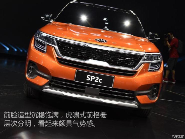 东风悦达起亚 起亚KX3 2020款 基本型